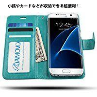 AMOVO Galaxy S7 Edge 用 Galaxy S7 Edge ケース Galaxy S7 Edge 手帳型 可分離高級 財布合一Galaxy S7 Edge 手帳ケース 高機能財布型 ストラップ付き バックカバー 金属吸着可能 多機能 Galaxy S7 Edge スマホカバー ( Galaxy S7 Edge, ターコイズブルー)