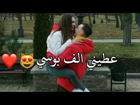 اغاني حب جديده احلى مقاطع حب قصيره حالات واتس اب حب 2020