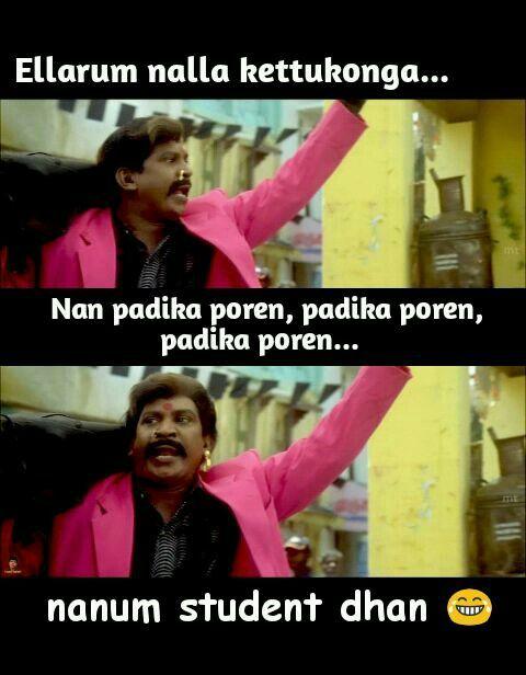 Tamil Meme Exams Exams Funny Fun Quotes Funny Exams Memes