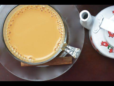 Adani Tea Karak شاي عدني كرك Food And Drink Recipes Food