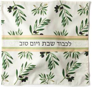 Challah covering. Rosh Hashanah. Jewish Holiday Inspiration