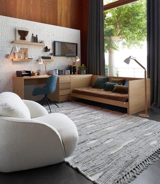 Am Pm Catalogue Automne Hiver 2021 Meubles Et Decoration Premieres Photos Planete Deco A Homes World En 2020 Decoration Chambre Mobilier De Salon Decor De Chambre Rustique