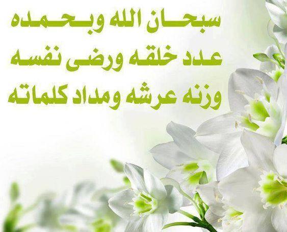 كيف فرض الصيام Islam Quotes
