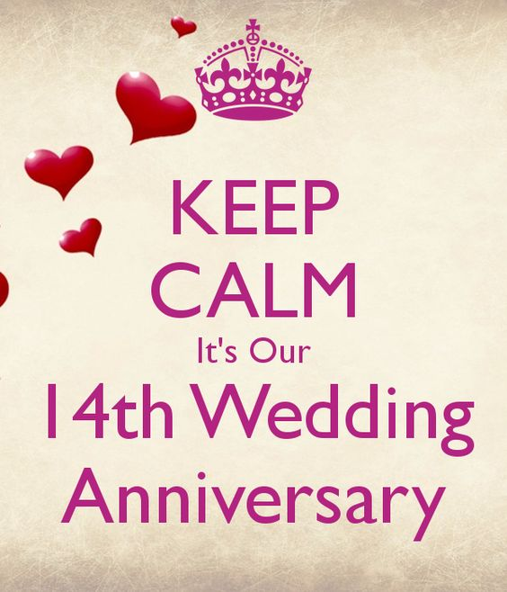 14th Year Wedding Anniversary Gift: 'KEEP CALM It's Our 14th Wedding Anniversary' Poster