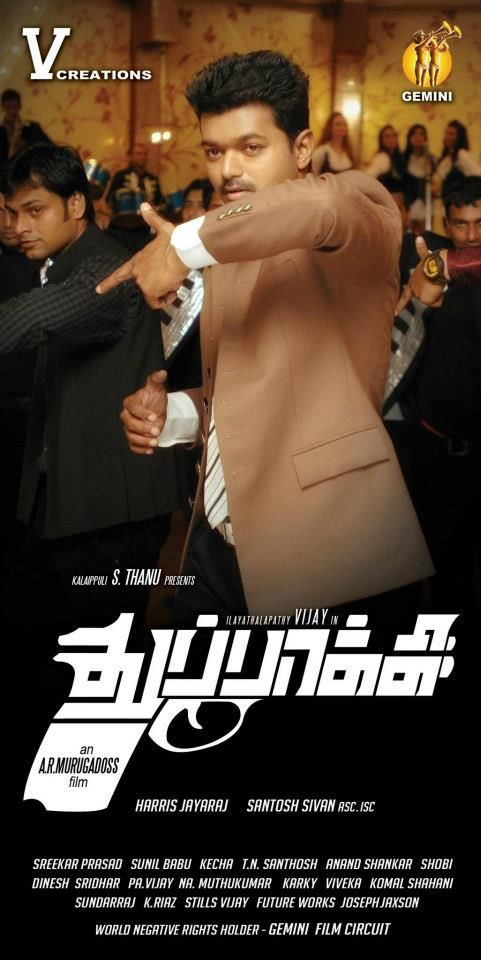 thuppakki full movie hd 1080p blu-ray tamil jothika songs