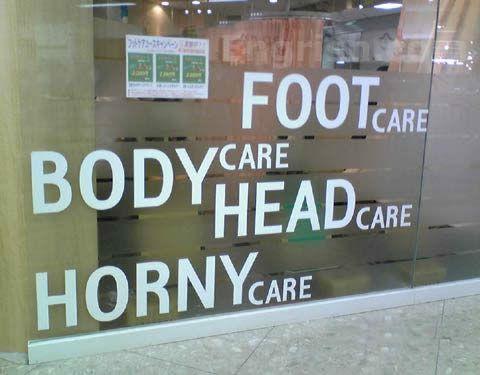 horny care? lol
