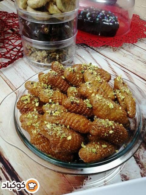 أصابع زينب بالصور من Rana Fares Recipe Food Chicken Wings Chicken