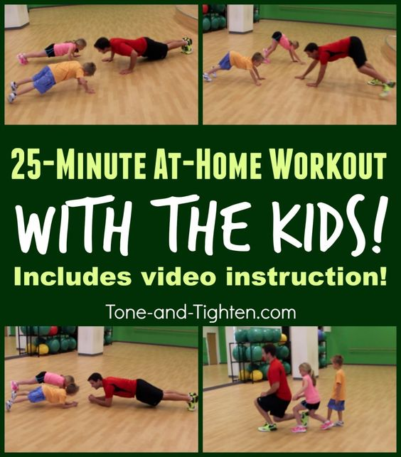 25 Minute At Home Workout that you can do with your KIDS! Tone-and-Tighten.com
