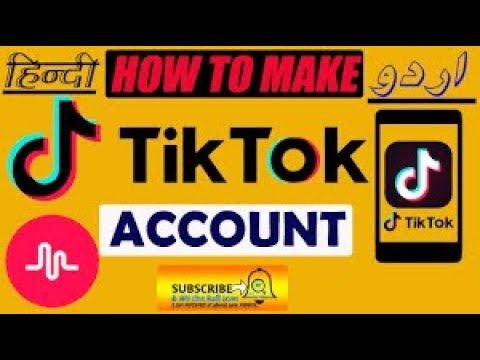 The Best And Only Video You Have To Watch About How To Make Tiktok Accou Youtube How To Make Development