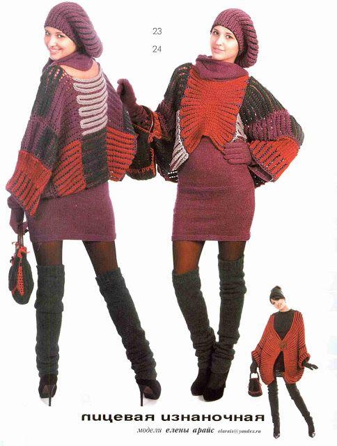 Patrón #1375: Chal a Dos Agujas   CTejidas [Crochet y Dos Agujas]