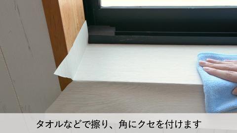 楽天市場 窓枠用 リメイクシート 巾 15cm 10m 木目柄 や ホワイト