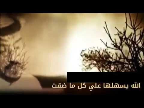 الله يسهلها على كل ماضقت مهما ظروفي والبشر ظايقوني Youtube World Lockscreen Screenshot Pandora Screenshot