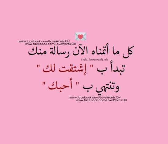 اجمل صور وصور حب مكتوب عليها عبارات رومانسية وكلام حب موقع مصري Home Decor Decals Decor Love You