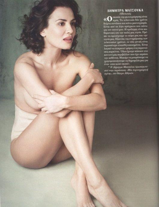 Greece Woman Nude 10