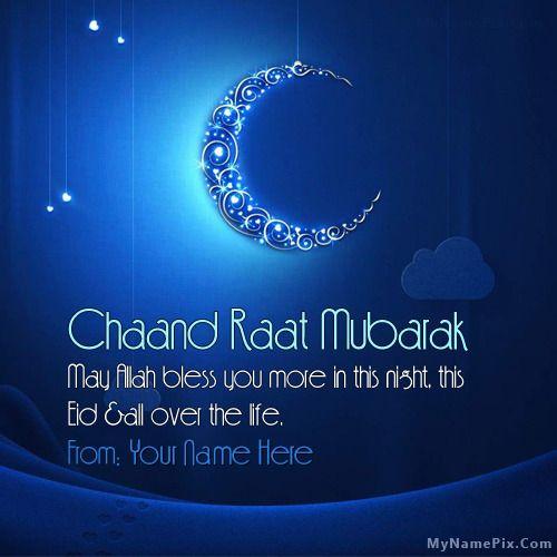 What Do You Write On A Eid Card Amplop Desain Inspirasi