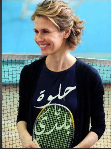 Syria's first lady Asmaa Al Assad <3