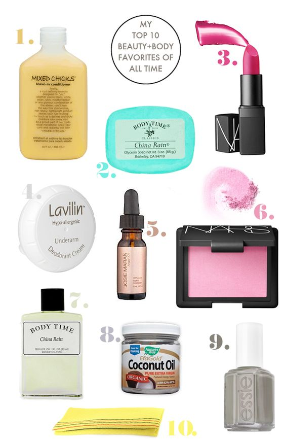 top 10 favorite beauty and body products of all time