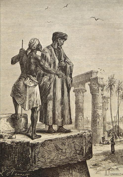 Ibn Battuta (With images) | Drawing prints, Ibn battuta, Old art