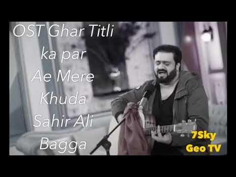 268 Aye Merey Khuda Sahir Ali Bagga Ost 2018 Youtube Funny Songs Songs Love Quotes Funny