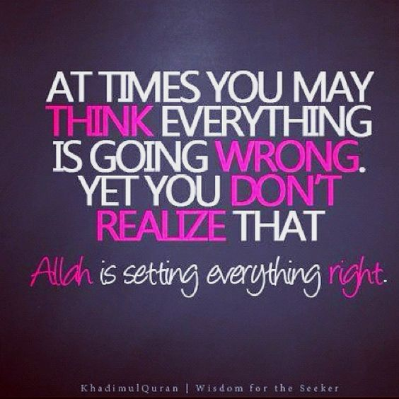 inspirational islamic quote allah is setting everything