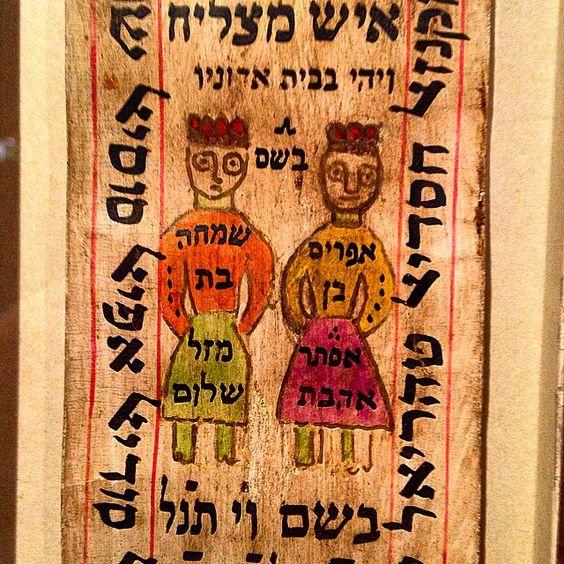 Amuleto para favorecer la felicidad de los amantes y la paz en el hogar: schlom bayit. Jerusalem 1951.