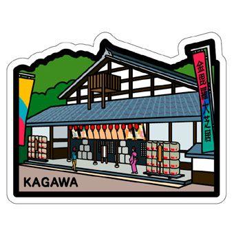 gotochi postcard grand theatre konpira kagawa