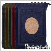 Look what I found Via Alibaba.com App: - Der heilige qur'an- arabisch islamische bücher- islamische kleidung kleidung kleidung