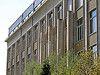Faculté de Pharmacie à Nancy (France) 1951 Architecte : Jean Bourgon, Roger Lamoise  Il se dégage une impression de puissance par la répétition des grandes stries verticales, laissant en alternance les baies et les allèges en briques.   http://parapharmacie.bloguez.com/parapharmacie/5928246/Gain_de_temps_accessibilite_et_large_choix_decouvrez_la_parapharmacie_en_ligne_Viveo#.UhsSSNL0FTA