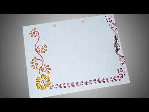 Border Designs On Paper Project Designs Project File Decoration Ideas Paper Design Youtube Border Design File Decoration Ideas Boarder Designs