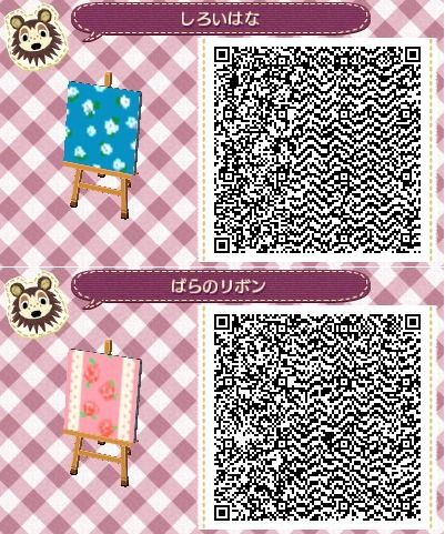 Pin von celine soluch auf qr codes pinterest animal for Wallpaper happy home designer