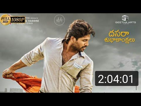 Harish Ali Youtube In 2020 Telugu Movies Hindi Movies Online Free Hindi Movies Online