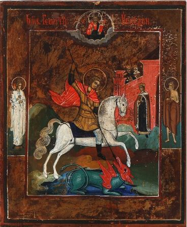 Russian icon of St. George (19th century)