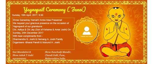 Janeu Upnayan Sanskar Invitation Card Invitation Cards Invitations Online Invitations