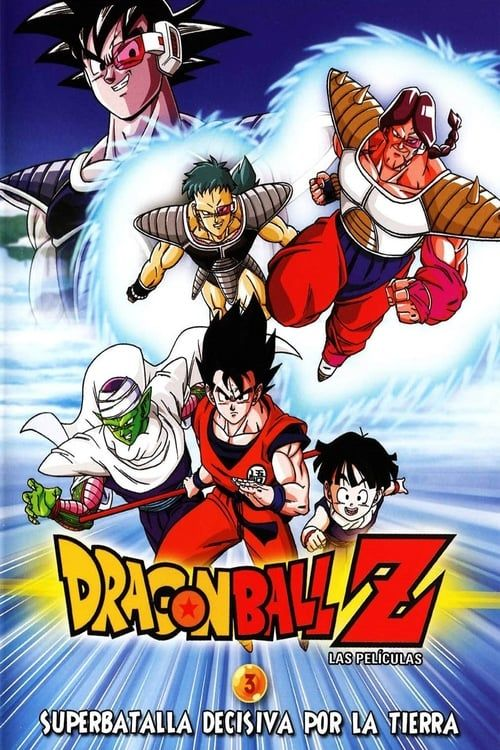 Ver Hd Dragon Ball Z The Tree Of Might P E L I C U L A Completa Gratis Online En Español Latino Dragon Ball Z Dragon Ball Dragon Ball Super