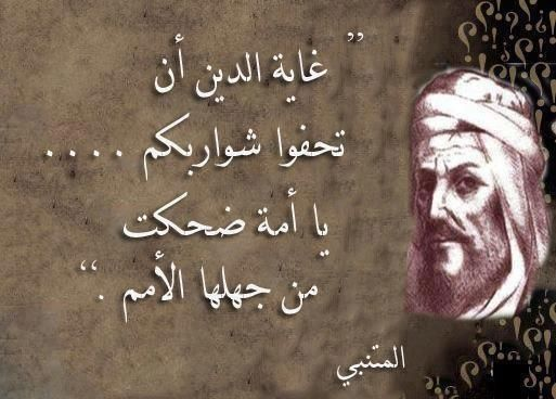 Pin By Palestine Is My Homeland On كلمات ليست كالكلمات Word Drawings Proverbs Quotes Powerful Words