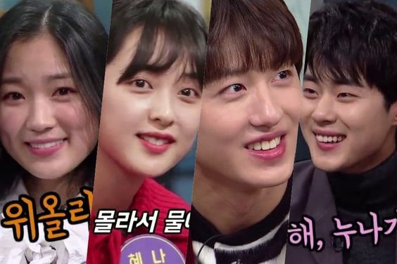 """Watch: """"SKY Castle"""" Actors Reenact Drama Scenes, Dance To OST, And More On """"Happy Together"""""""