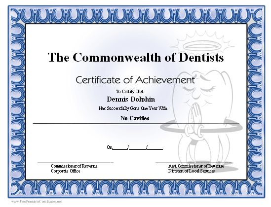 This printable certificate of achievement is from a dentist or - free certificate of achievement