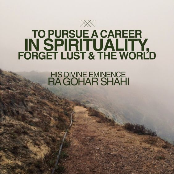 The Official MFI® Blog Quote of the Day: To pursue a career in spirituality, forget lust and the world.' - His Divine Eminence RA Gohar Shahi