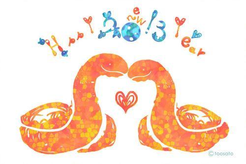 明けましておめでとうございます!  Happy new Year !     (C)toosato (Chihiro Ikeda)