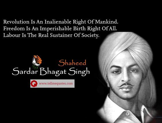 Bhagat Singh Quotes - TellMeQuotes