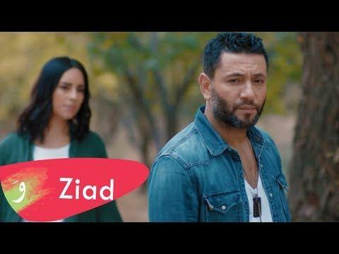البوز في لبنان Ziad Bourji Shou Helou Music Video زياد برجي شو حلو My Love Song Songs Beautiful Mind Quotes