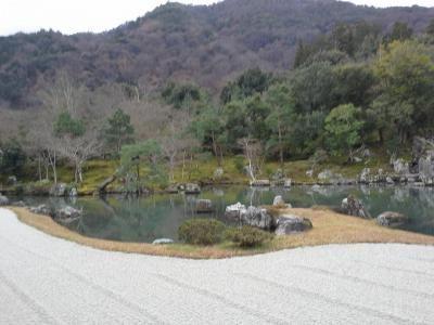 Kyoto tenryu ji zen temple sogenchi garden 12