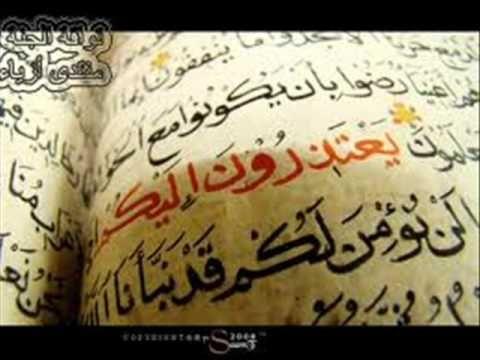 قران كريم سورة يوسف بصوت ماهر المعيقلي Https Youtu Be J8jb2yxxgni Calligraphy Arabic Calligraphy