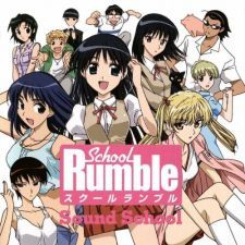 School Rumble  Phần 1