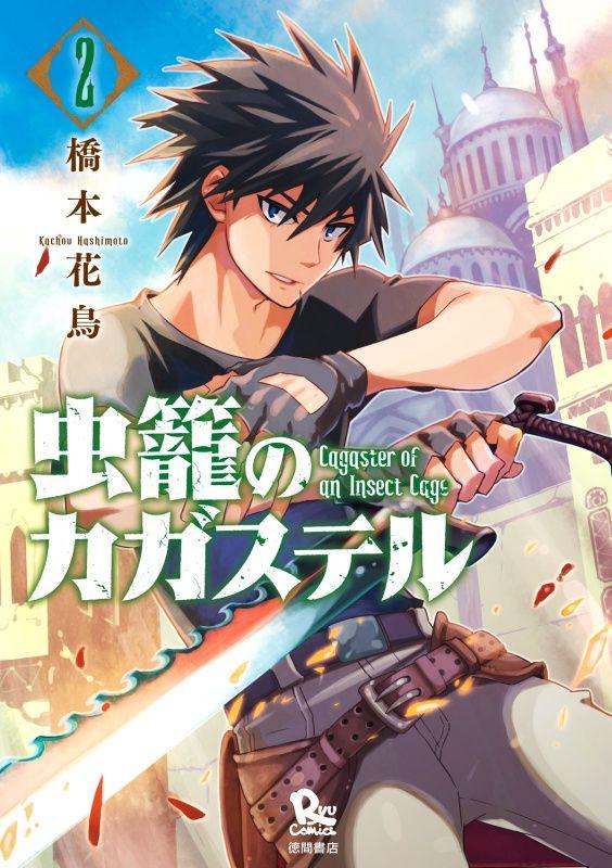 Pin On Upcoming Netflix Anime
