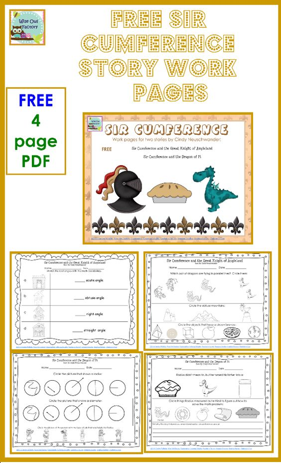Sir Cumference and the Dragon of Pi Free Printable – Math Factory Worksheets