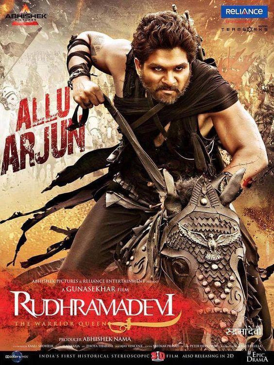 rudramadevi film  in hindi