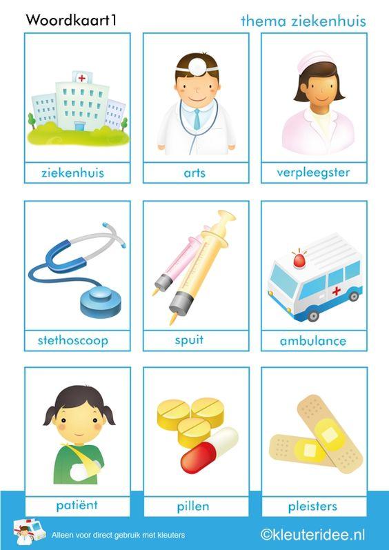 woordkaart 1 voor kleuters, thema ziekenhuis, kleuteridee, juf Petra, free printable: