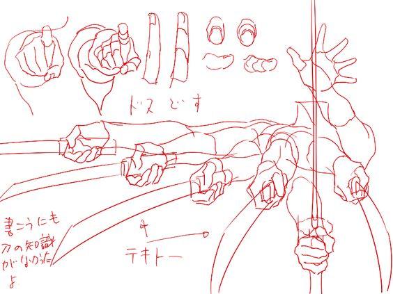 hand holding sword reference wwwimgkidcom the image
