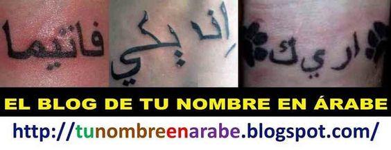 Tatuajes de nombres en letras arabes incorrectos